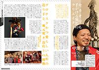 machi17_cc_(見本 )__ページ_2