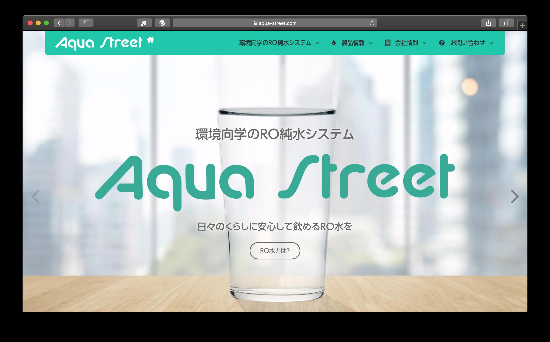 WEBサイト編集構成